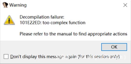 S7CommPlus协议研究之动态调试二