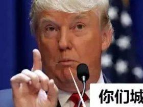 【安全圈】外交部回应美国司法部起诉5名中国公民入侵五角大楼、游戏公司