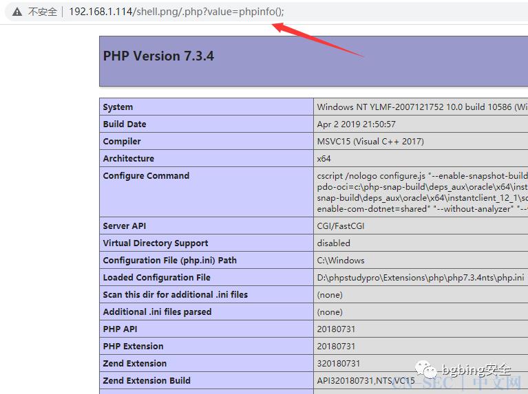 phpstudy(小皮版本) 8.1.0.7文件解析漏洞