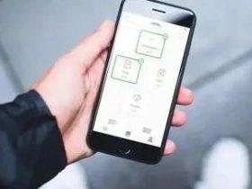 专家谈 | 移动App在个人信息保护上需重点解决哪些问题