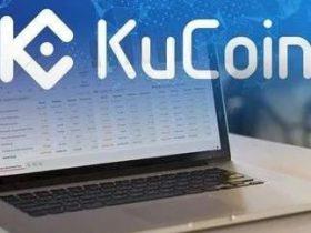 【安全圈】KuCoin加密货币交易所被黑 损失1.5亿美元