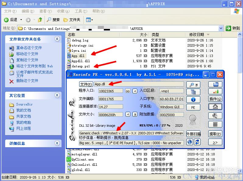 BanID:zxj397298976【发布软件捆绑Cobalt Strike远控木马】