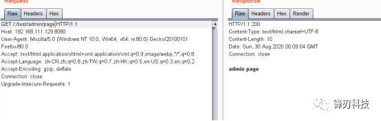 Apache Shiro权限绕过漏洞(CVE-2020-11989)复现