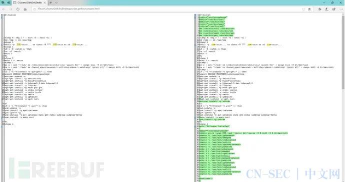 手工搭建简易的Linux恶意脚本分析系统