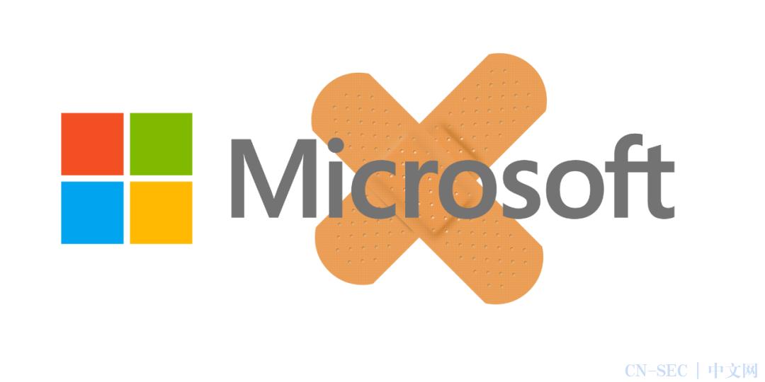 微软2020年九月份漏洞通告
