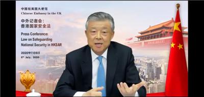 【安全圈】中国称驻英大使刘晓明的推特帐户被黑