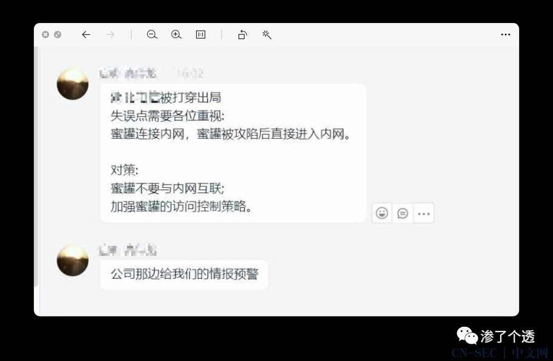 HW平安夜:  09/12 态势感知