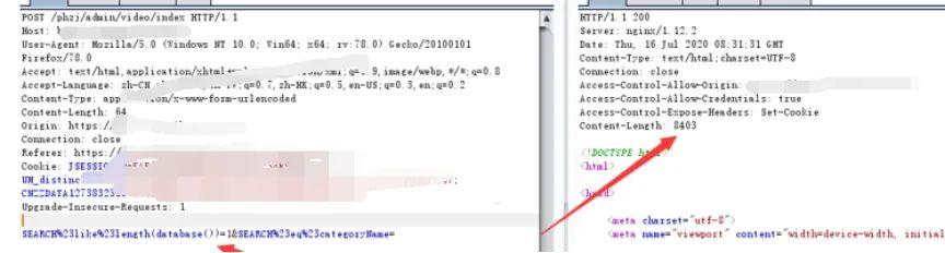 一个ngnix默认页面引发的血案