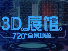 国家网络安全宣传周 中国电信亮点足