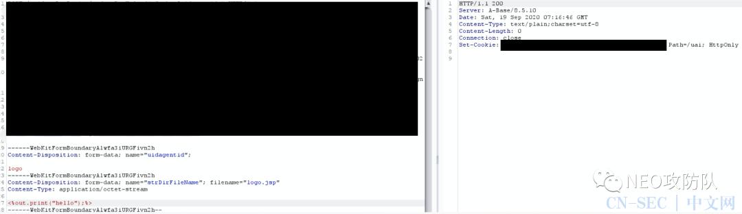 某网络智能防御系统文件上传代码审计分析与挖掘