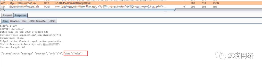 页面图片验证码测试思路