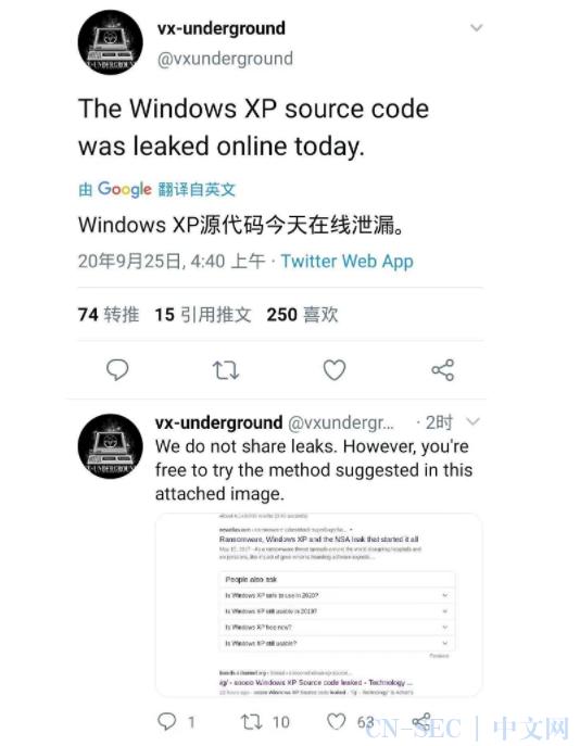 "Windows XP源代码""正式""泄露"
