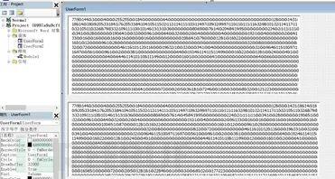 透明部落APT组织的木马分析