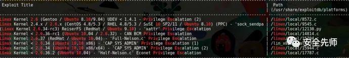 Linux提权:一些技巧