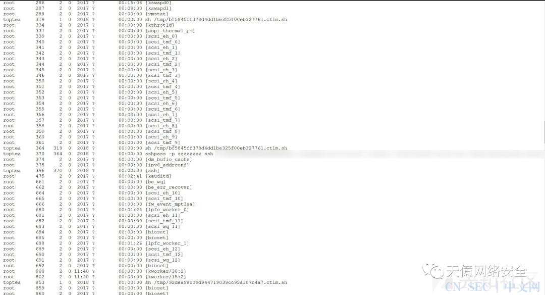 详述一次拿shell后的单机信息搜集和贯穿整个内网的大型横向渗透