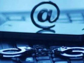 四部门开展新一轮APP治理保护个人信息安全