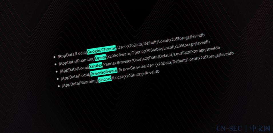 CenturyLink路由问题导致Steam和Discord等服务中断;Fallguys可在浏览器和Discord中窃取敏感文件