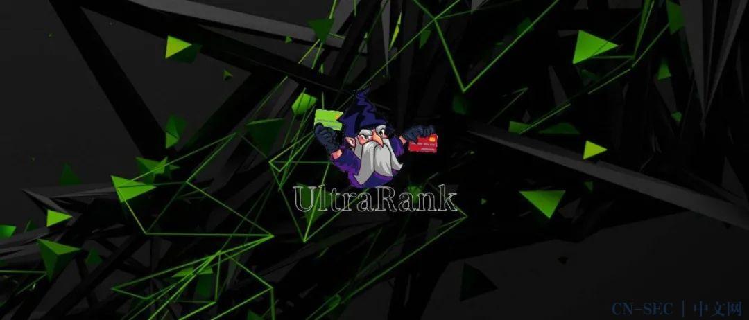 UltraRank从数百家商店中窃取信用卡