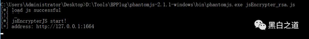 前端加密爆破插件   jsEncrypter