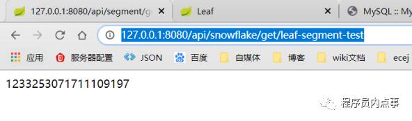 美团(Leaf)分布式ID生成器,好用的一批!