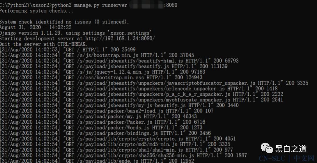 xss or 2:一款实用的XSS黑客工具