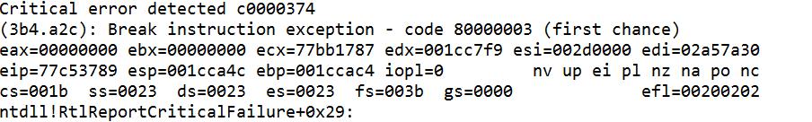 漏洞公告   某办公软件 curls共享库堆溢出漏洞