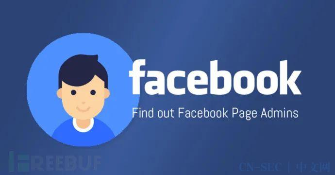 Instagram邀请聊天中泄露Facebook企业主页管理员信息