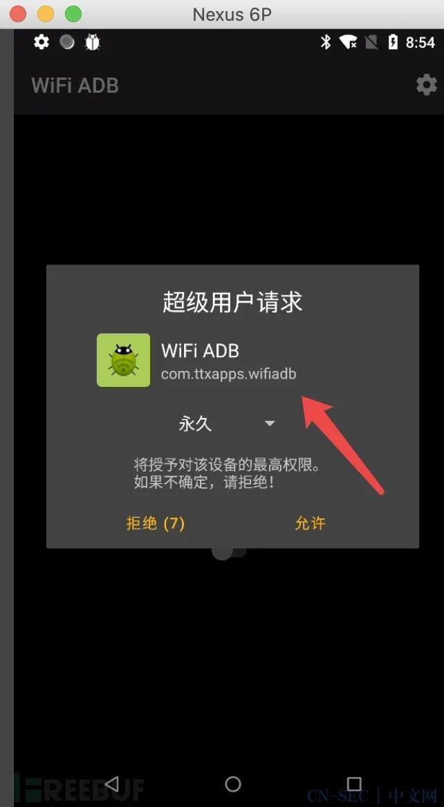 一文入门Android逆向