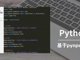 微信群总是有人发广告?看我用Python写一个自动化机器人消灭他!