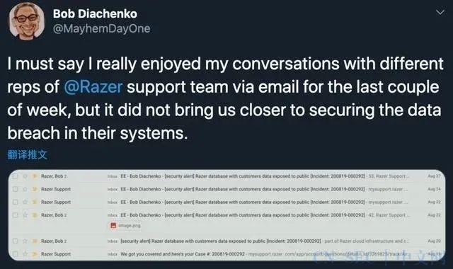 【安全圈】雷蛇发生大规模数据库泄露事件,预计影响用户超过 10 万