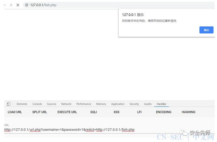 渗透测试中URL跳转漏洞的利用
