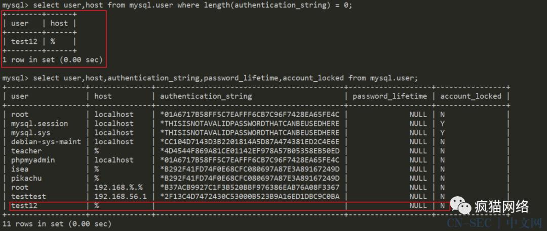 MySQL安全加固