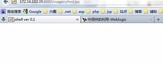 常见web中间件拿shell