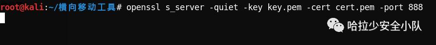 使用OpenSsl加密反弹shell