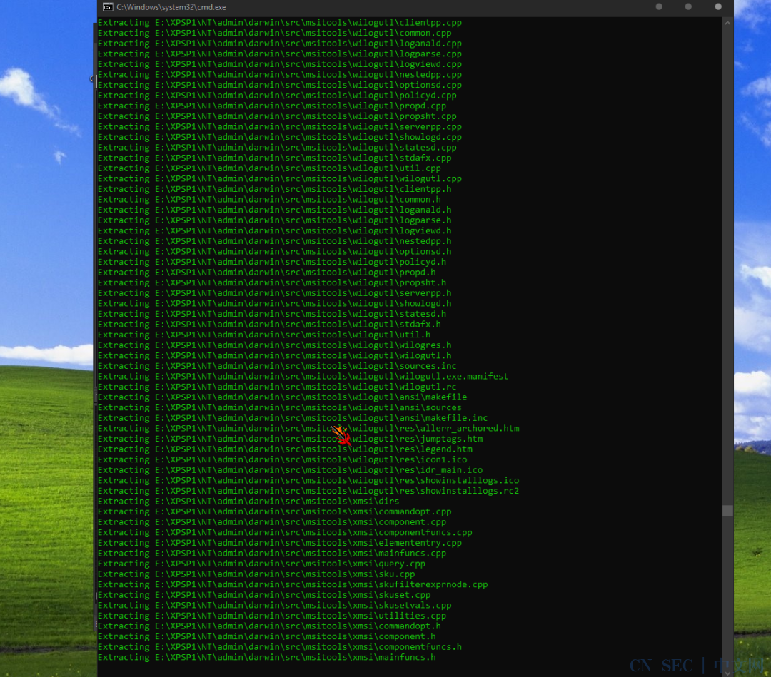 Windows XP源码泄露