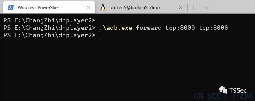 Xserver免脱壳解密APP
