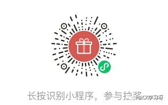 中秋福利 | 抽奖送《雷神众测半年刊·精选版》