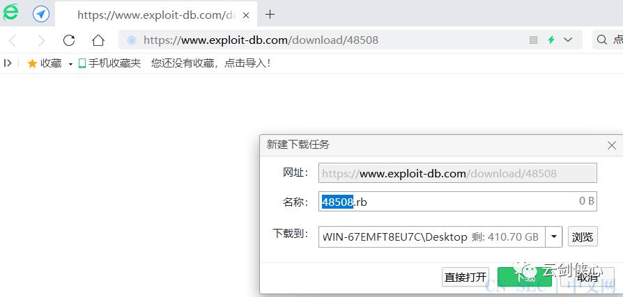 工具   渗透测试神器Hcaking Search Box4.0