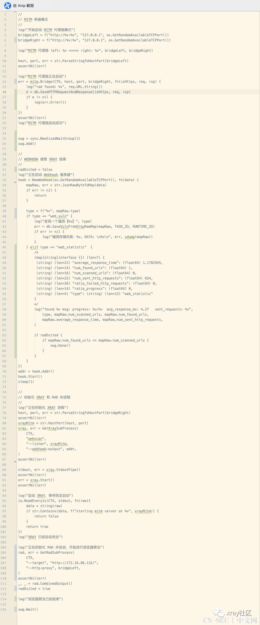 rad 浏览器爬虫如何参与到企业资产测绘中