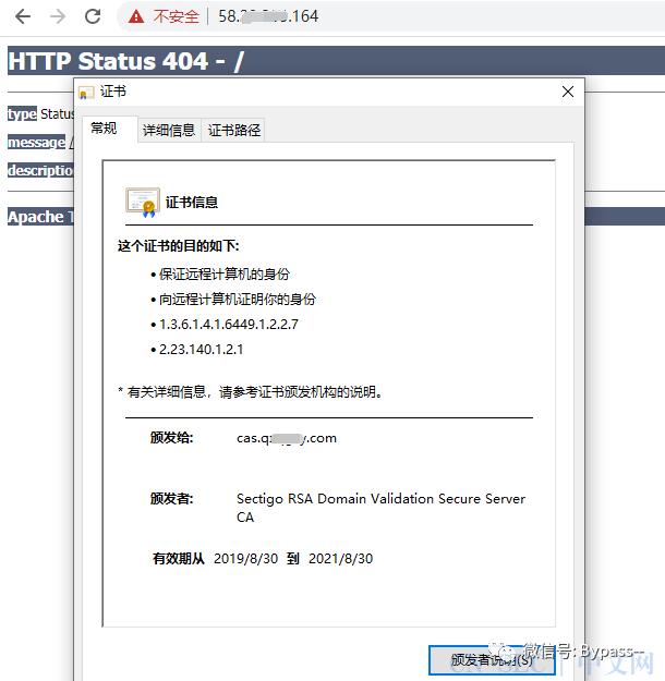 假设知道服务器IP,如何查询它绑定的域名?