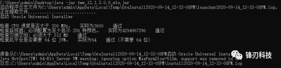CVE-2020-2883漏洞复现