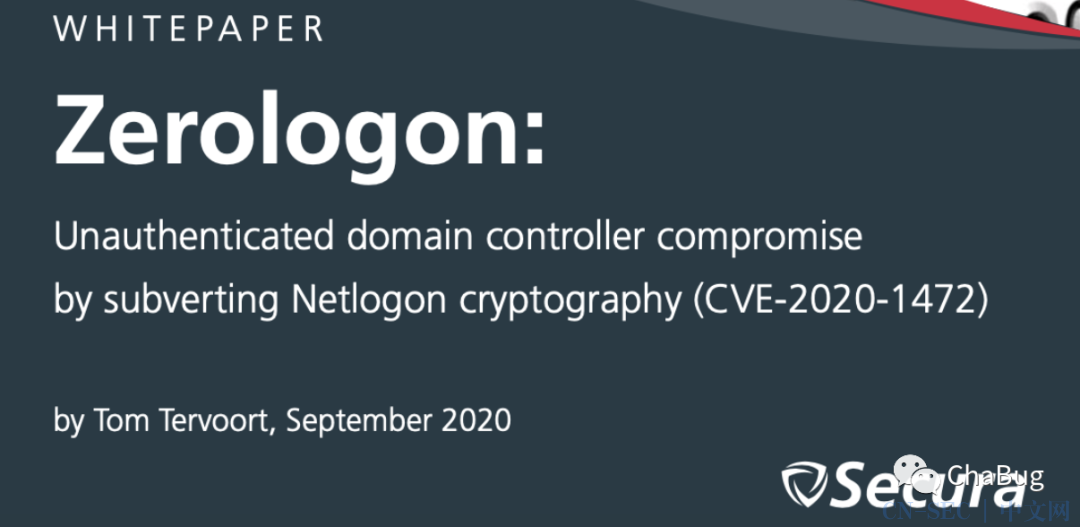 Zerologon:通过破坏Netlogon加密技术提权成为域管理员