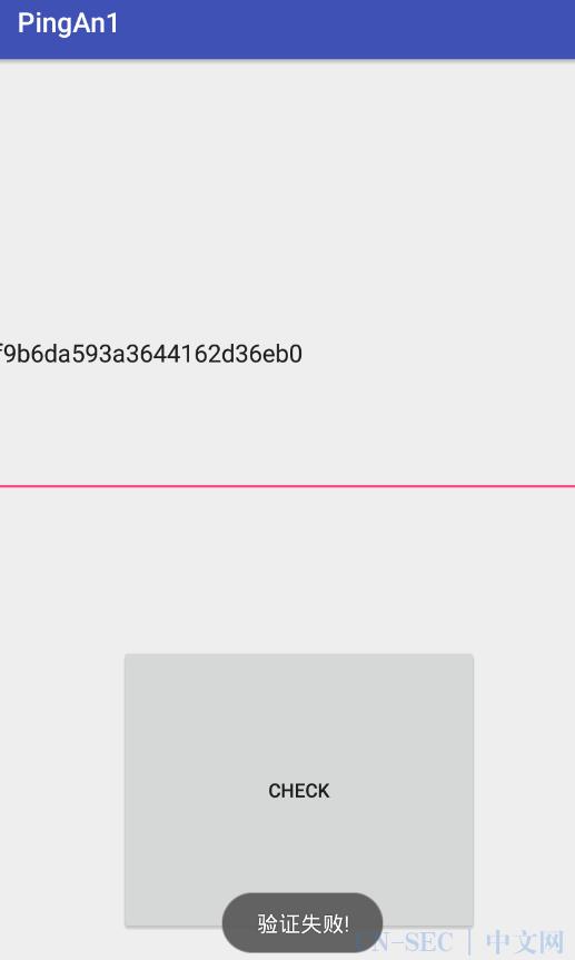 移动安全(十一) 实验-获取xctf_app2的Flag
