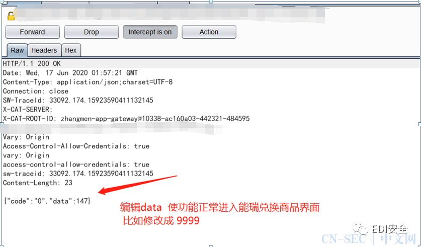 某学习APP存在收货地址全局越权删除