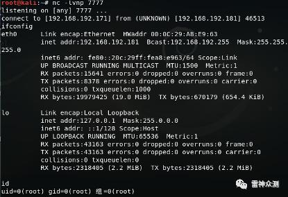 redis未授权访问漏洞复现(包括环境搭建)