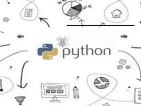『爬虫四步走』手把手教你使用Python抓取并存储网页数据!