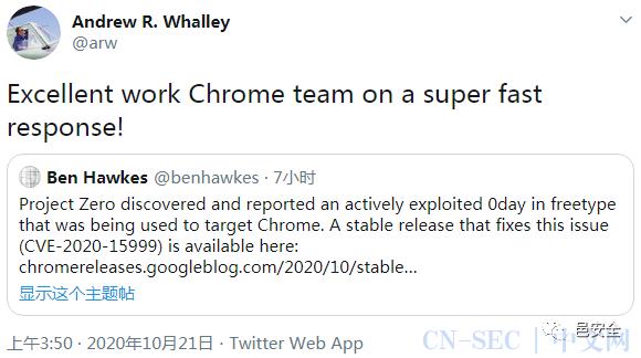 Chrome 86.0.4240.111已修复CVE-2020-15999零日漏洞