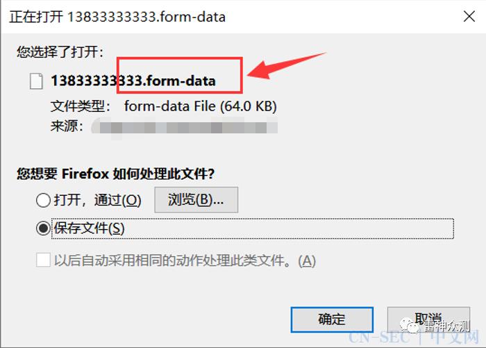 Data URI scheme在上传中的应用
